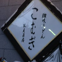 Photo taken at こむぎ by Endo Y. on 6/2/2012