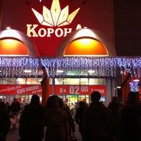 12/21/2011에 Ольга П.님이 ТЦ «Корона»에서 찍은 사진