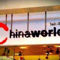 Photo taken at ChinaWorld by Thanavit C. on 2/25/2011