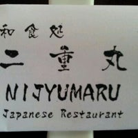 Photo taken at Nijyumaru japanese restaurant by Andi B. on 11/19/2011