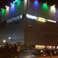 9/8/2012 tarihinde Mikhail L.ziyaretçi tarafından Керуен / Keruen Mall'de çekilen fotoğraf