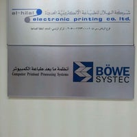 Photo taken at Al Hilal Electronic Printing Co. Ltd. by Eric I. on 12/31/2011