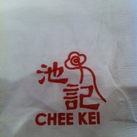 รูปภาพถ่ายที่ Chee Kei โดย Kent C. เมื่อ 9/17/2011
