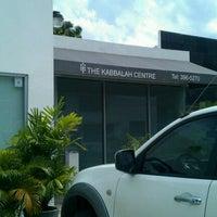 Photo taken at The Kabbalah Centre Panama by Felipe H. on 11/6/2011