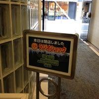 Photo taken at ラジオショック by YAS T. on 6/10/2012