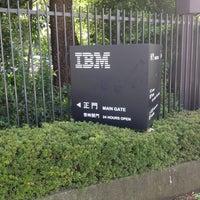 Photo taken at IBM 大和事業所 by Tateki K. on 4/24/2012