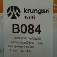 Photo taken at ธนาคารกรุงศรีอยุธยา (KRUNGSRI) by Muay M. on 5/9/2012