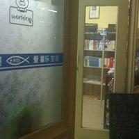 Photo taken at 尼西书屋 Jehovah Nissi BookStore by njhuar on 11/9/2011