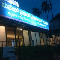Photo taken at Hotel Mahesh Prasad by Suraj S. on 6/12/2012