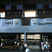 Photo taken at Kyoto Station by yutaro h. on 8/16/2012