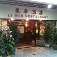 Photo taken at Li Wah Restaurant by Jeremy D. on 8/30/2011