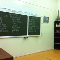 Photo taken at Школа №1210 by Дарья К. on 2/24/2012