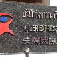 Photo taken at ANLER EXPRESS MANPOWER CO., LTD. by oki p. on 8/6/2012