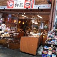 Photo taken at デイリー 御膳 by しぃちゃん on 8/14/2011