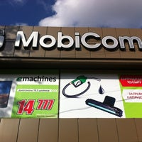 Photo taken at MobiCom by Mary on 8/22/2012