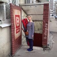 Das Foto wurde bei B-shop von Pavel B. am 4/21/2012 aufgenommen