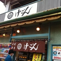 Photo taken at けごん 若葉店 by Kazuko T. on 1/23/2012