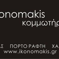 Photo taken at ikonomakis  κομμωτήρια + VIP by Ikonomakis κ. on 6/25/2011