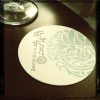 Photo taken at 荷豐水月藝文溝通cafe by Tomas W. on 8/19/2012