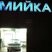 """Photo taken at Автомийка """"Лондрект"""" by Valeriy M. on 10/23/2011"""