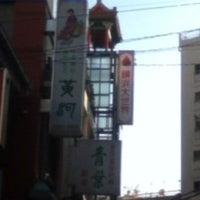 Photo taken at 横浜大世界 by 峰岸 正. on 9/10/2011