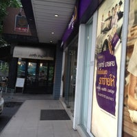 Photo taken at ธนาคารไทยพาณิชย์ (SCB) by note F. on 5/24/2012