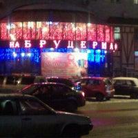 Снимок сделан в На Брудершафт пользователем Stanislav P. 1/15/2011