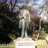 Photo taken at Sakura Castle Ruins Park by HAL_J は. on 11/21/2011