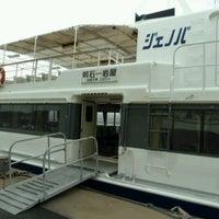 Photo taken at 淡路ジェノバライン 岩屋乗り場 by Sakura T. on 1/15/2012