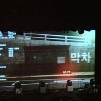 Photo taken at Sejong Center M Theater by 향 이. on 12/23/2011