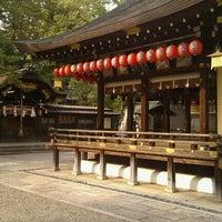 Photo taken at 護王神社 (Goô-jinja Shrine) by nortron on 11/27/2011