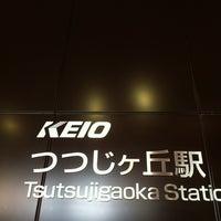 Photo taken at Tsutsujigaoka Station (KO14) by Masayuki I. on 8/26/2012