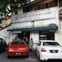 Photo taken at Restaurant Ansari Famous Cendol by Yasmin R. on 8/21/2012