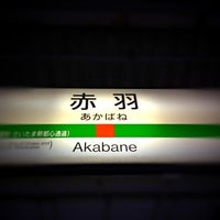 Photo taken at Akabane Station by まえじ on 5/10/2012