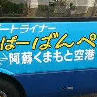 Photo taken at 神園交通 バス車庫 by HM m. on 12/26/2011