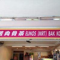 Photo taken at Eunos (MRT) Bak Koot Teh by Ping L. on 12/24/2011