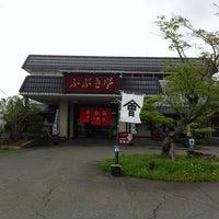 Photo taken at ふぶき亭 by Mushroom 7. on 5/4/2012