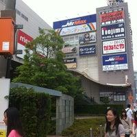 Photo taken at Vivit by Takahiro M. on 7/22/2012