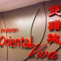 Photo taken at Restaurant Oriental Viva 双喜城 by David C. on 1/8/2012