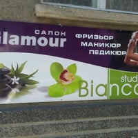 Photo taken at Салон Glamour by Tatyana V. on 3/17/2012
