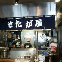 Photo taken at Ramen Setagaya by Eric F. on 9/16/2011