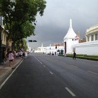 Photo taken at Royal Ceremonial Affairs Division by Nanan J. on 5/5/2012