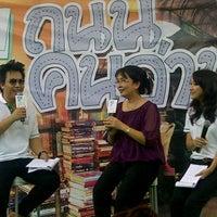 Photo taken at จตุจักร ตลาดหนังสือ by took on 9/24/2011