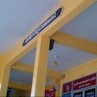 Photo taken at Laem Chabang Police Station by Narin P. on 7/21/2012