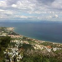 4/21/2012 tarihinde Zeynep Ş.ziyaretçi tarafından Zeus Altarı'de çekilen fotoğraf