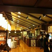 Photo taken at 虹の湯 二色の浜店 by Taniyan D. on 8/11/2012