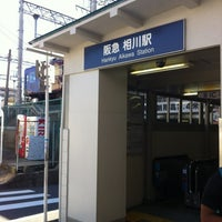 Photo taken at Aikawa Station (HK65) by Tsuyoshi I. on 8/23/2012
