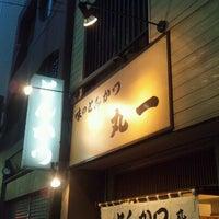 Photo prise au Tonkatsu Maruichi par ねこまんじゅう le8/11/2012