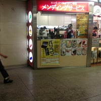 Photo taken at メンディングサービス 梅田阪急三番街店 by YAS T. on 7/1/2012