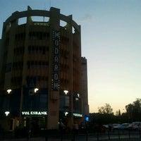 Photo taken at Modarom by Valentin M. on 7/10/2012